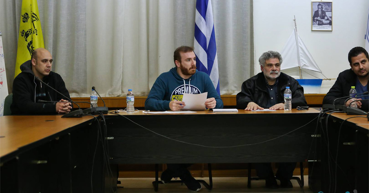 Συνεδρίαση της Οργανωτικής Επιτροπής του 2ου Αγώνα Δρόμου Λιμένων Μεγάρων – Ν. Περάμου